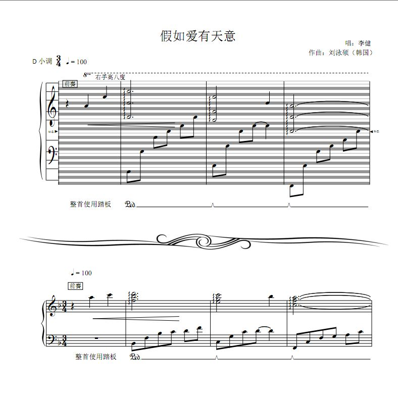 All Music Chords my heart will go on sheet music : Titanic: My Heart Will Go On : haostaff.com - New Piano Roll Sheet ...