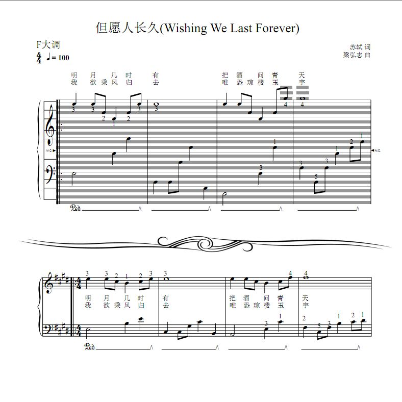 Wishing We Last Forever : haostaff.com - New Piano Roll Sheet Music